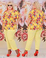 Деловой женский летний брючный костюм с блузкой супер батал 56-62 арт. 238