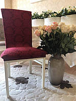 Чехлы на кресла комплект 6 штук бордо