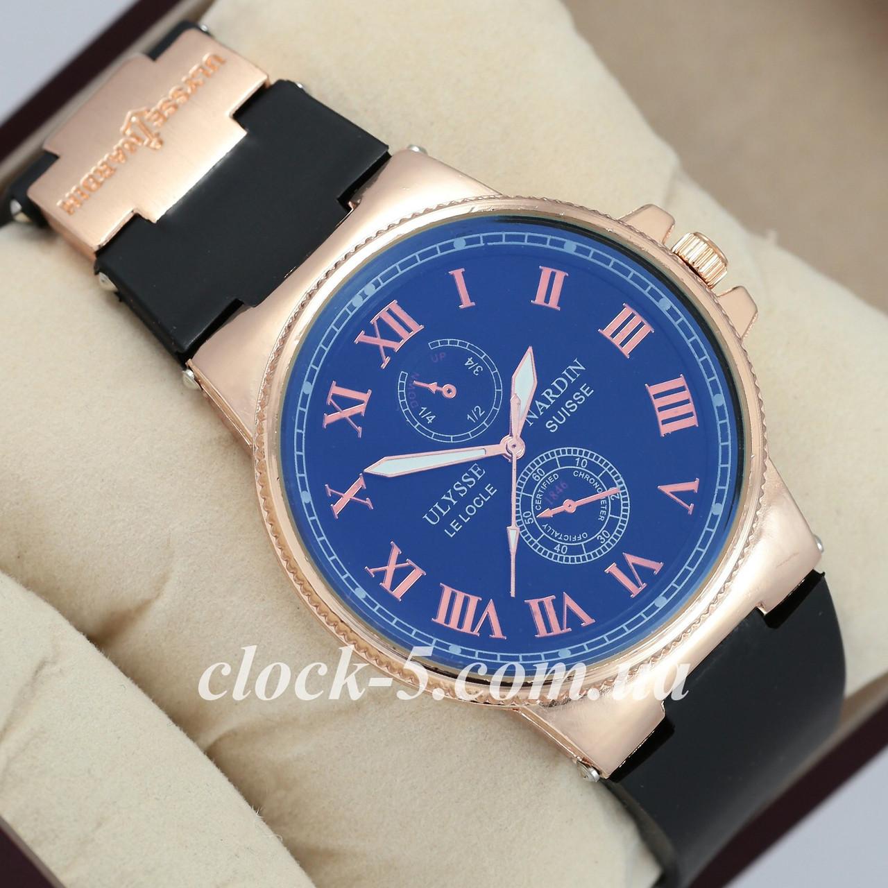 Часы мужские Ulysse Nardin, часы Улис Нардин  продажа, цена в Киеве ... f98b1b1dacb