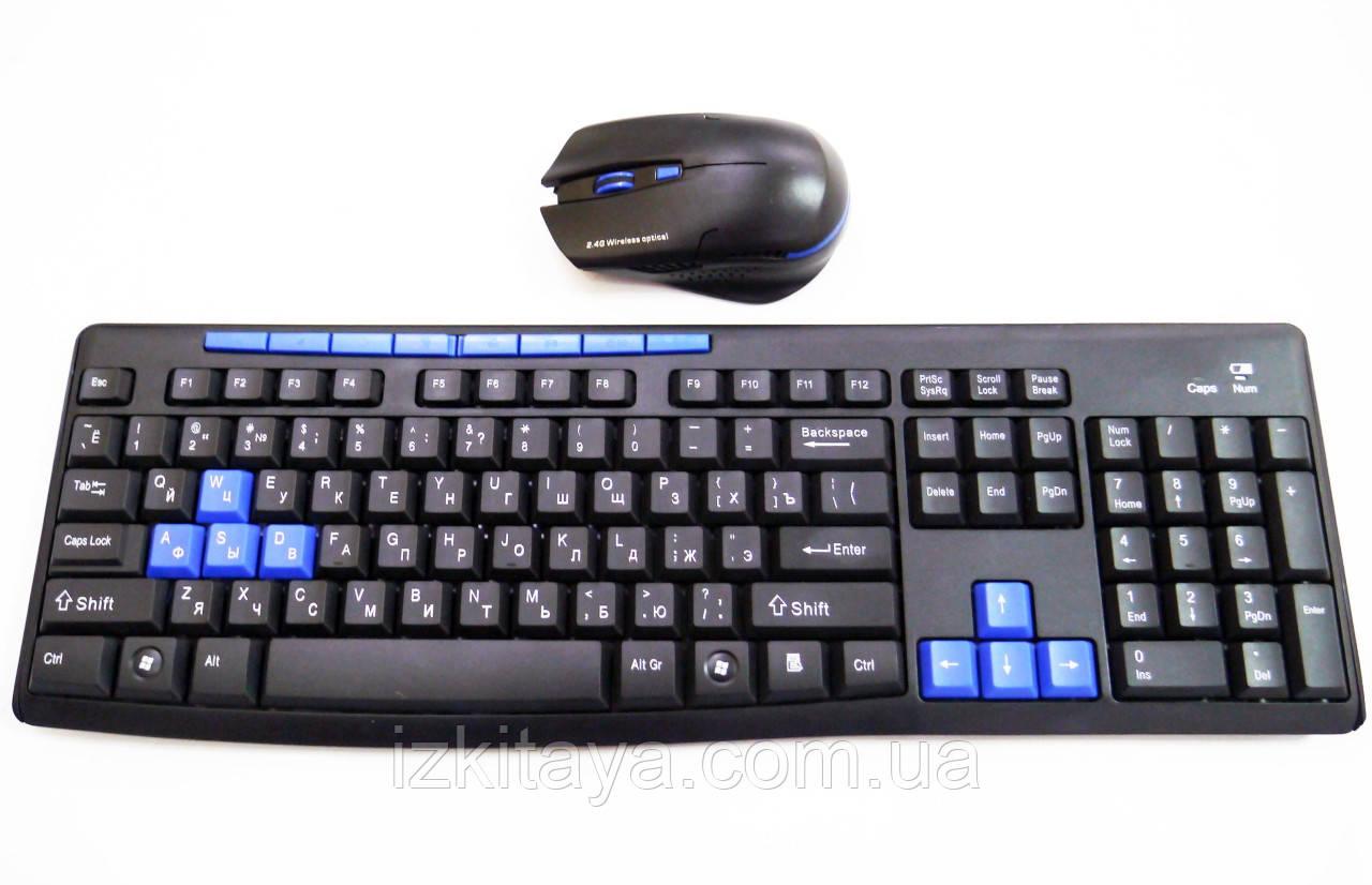 Комплект беспроводная клавиатура и мышка HK3800