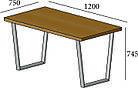 Каркас для столу Бінго (серія Loft) ТМ Метал-Дизайн, фото 2