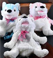 Мягкая игрушка-рюкзак Волк