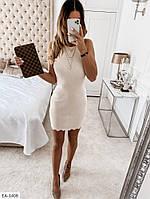 Женское летнее платье облегающее 42-46 р.
