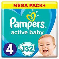 Підгузники дитячі Pampers Active Baby Maxi 4 (7-14 кг) Mega Pack 132 шт, фото 1