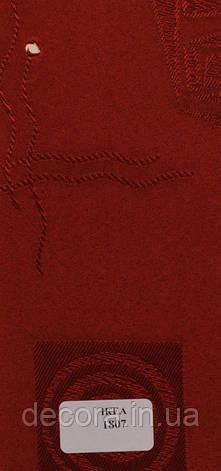 Рулонні штори Міні Ikea 1807 40см., фото 2
