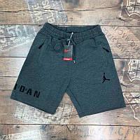 Мужские спортивные шорты Nike серый.Чоловічі спортивні шорти Nike сірий.