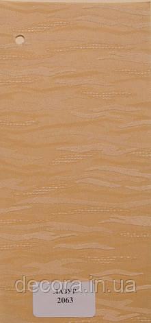 Рулонні штори Міні Lazur 2063 40см., фото 2