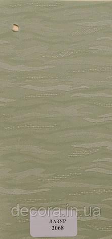 Рулонні штори Міні Lazur 2068 40см., фото 2