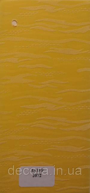 Рулонні штори Міні Lazur 2072 40см.