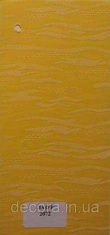 Рулонні штори Міні Lazur 2072 40см., фото 2