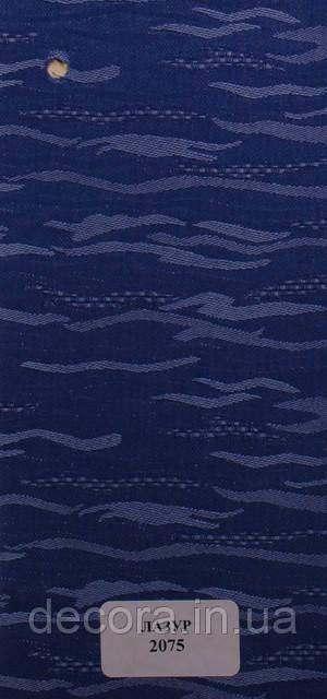 Рулонні штори Міні Lazur 2075 40см.