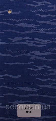 Рулонні штори Міні Lazur 2075 40см., фото 2