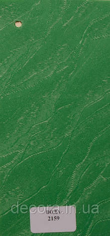 Рулонні штори Міні Woda 2159 40см., фото 2