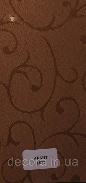 Рулонні штори Міні Akant 1827 40см.