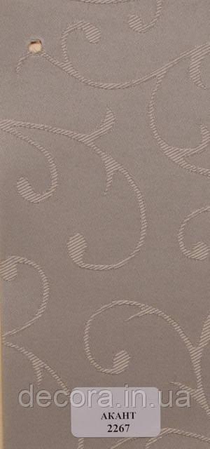 Рулонні штори Міні Akant 2267 40см.