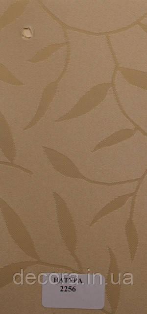 Рулонні штори Міні Натура 2256 40см.