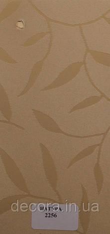 Рулонні штори Міні Натура 2256 40см., фото 2