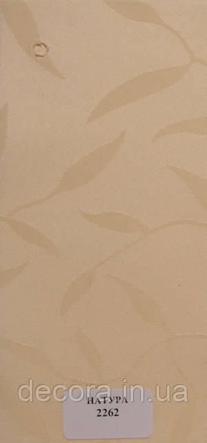 Рулонні штори Міні Натура 2262 40см.