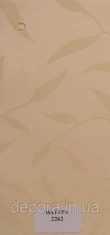 Рулонні штори Міні Натура 2262 40см., фото 2