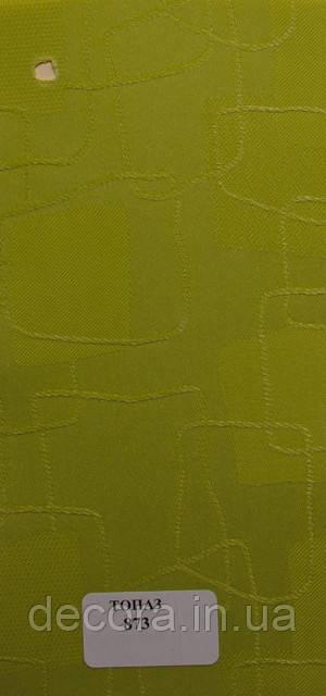 Рулонні штори Міні Топаз 873 40см.