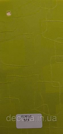 Рулонні штори Міні Топаз 873 40см., фото 2