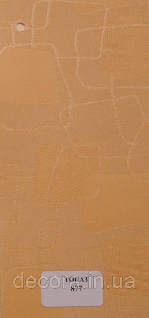 Рулонні штори Міні Топаз 877 40см.