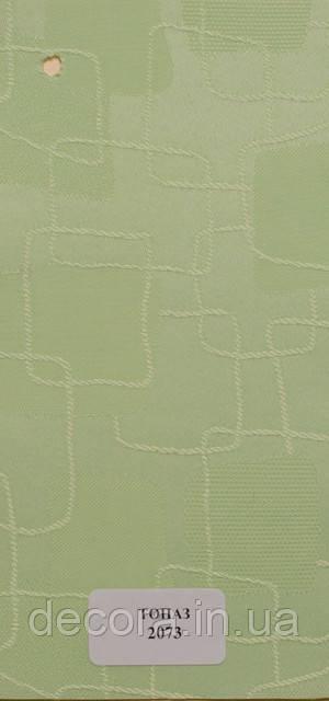 Рулонні штори Міні Топаз 2073 40см.