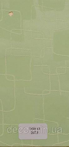 Рулонні штори Міні Топаз 2073 40см., фото 2