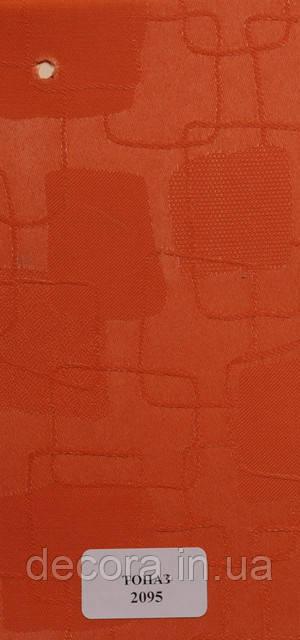 Рулонні штори Міні Топаз 2095 40см.