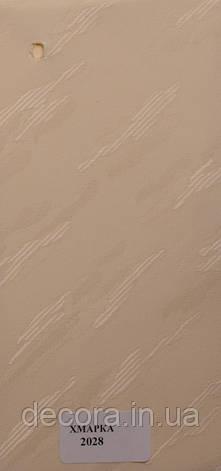 Рулонні штори Міні Хмарка 2028 40см., фото 2