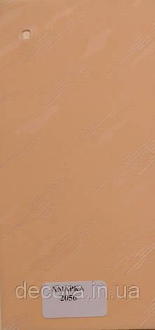 Рулонні штори Міні Хмарка 2056 40см., фото 2
