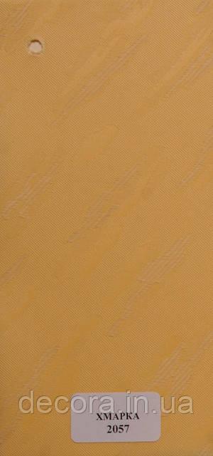 Рулонні штори Міні Хмарка 2057 40см.