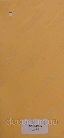 Рулонні штори Міні Хмарка 2057 40см., фото 2