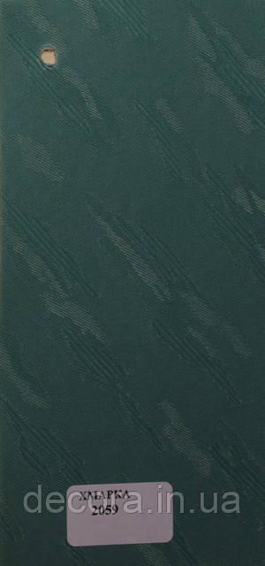 Рулонні штори Міні Хмарка 2059 40см.