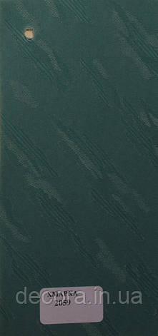 Рулонні штори Міні Хмарка 2059 40см., фото 2