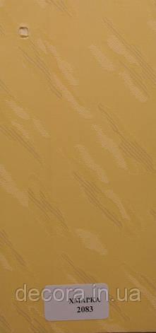 Рулонні штори Міні Хмарка 2083 40см., фото 2