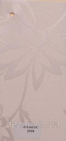 Рулонні штори Міні Флаверс 2018 40см., фото 2
