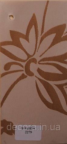 Рулонні штори Міні Флаверс 2279 40см., фото 2