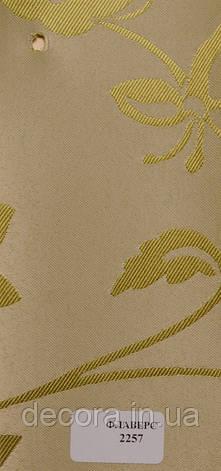Рулонні штори Міні Флаверс 2257 40см., фото 2