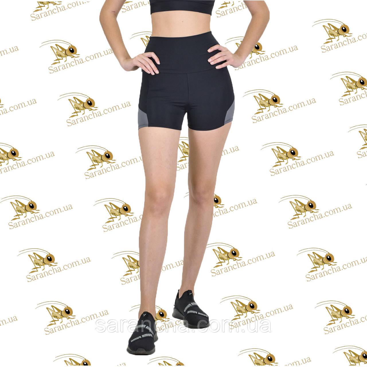 Жіночі спортивні стяжка-шорти із завищеною талією з сірими вставками