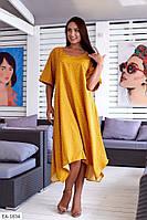 Женское летнее платье в горошек большие размеры / батал