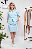 Жіноче літнє плаття великого розміру: 46-48, 50-52, 54-56, 58-60, фото 2