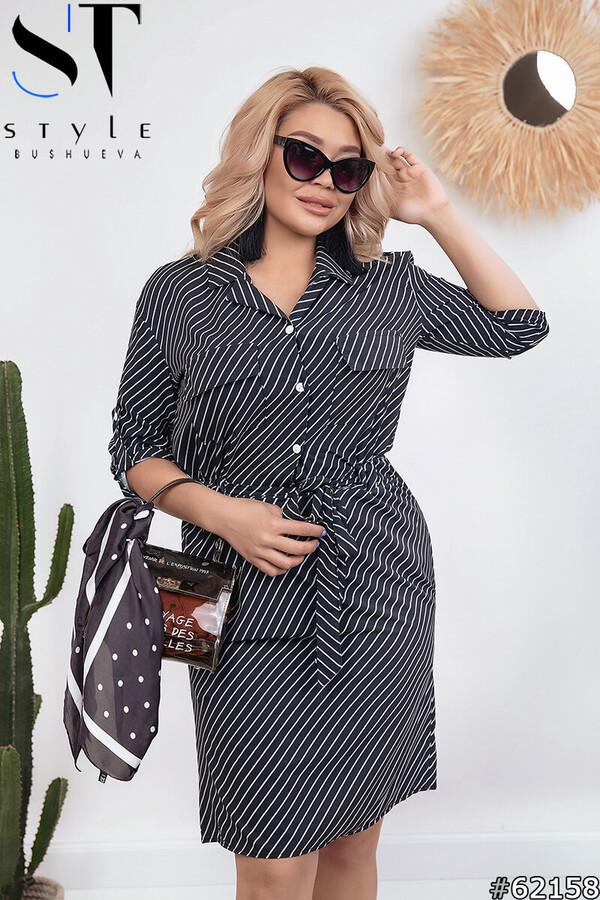 Жіноче літнє плаття великого розміру: 46-48, 50-52, 54-56, 58-60