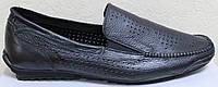 Мокасины кожаные мужские большого размера от производителя модель ББ015Р