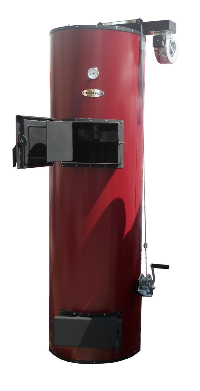 PlusTerm 38 кВт Бытовые твердотопливные котлы длительного горения