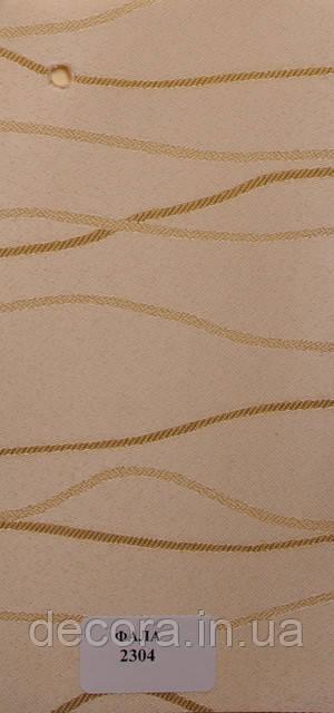 Рулонні штори Міні Фала 2304 40см.
