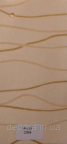 Рулонні штори Міні Фала 2304 40см., фото 2