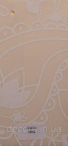 Рулонні штори Міні Квіти 3050 40см., фото 2