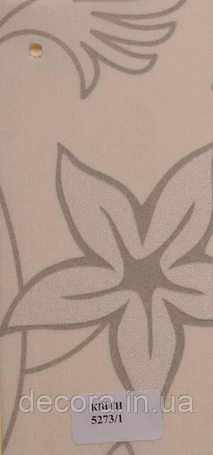 Рулонні штори Міні Квіти 5273/1 40см.