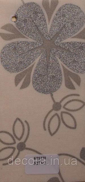 Рулонні штори Міні Квіти 5273/2 40см.